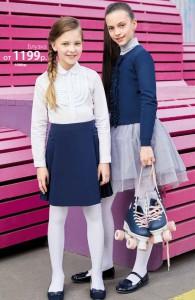 school-form-girls