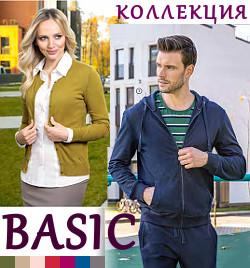 basic-w1