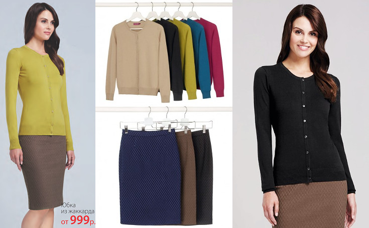 ecd8226ef91 Basic — основа твоего гардероба (женские и мужские модели)