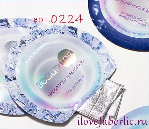 0224-beautylab фольгированная экспресс-маска для лица