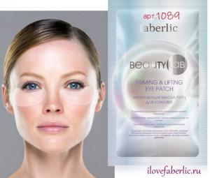 Укрепляющая маска-патч для кожи век Beauty lab