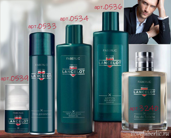 Аромат Lancelot: туалетная вода, гель для душа, шампунь, пена для бритья, парфюмированный дезодорант-антиперспирант